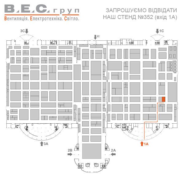 Стенд ВЕС ГРУП выставке KIFF 2020